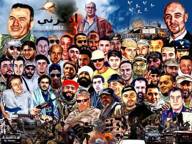 شهداء-ثورة-17-فبراير