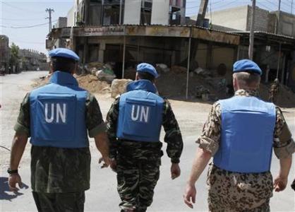 قوات الأمم المتحدة