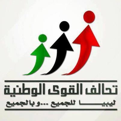 شعار_ تحالف القوى الوطنية