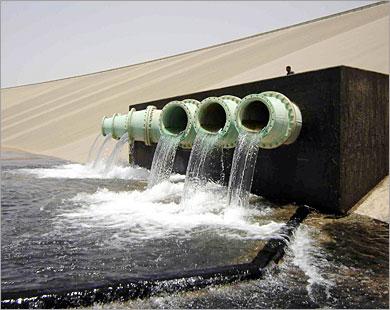 خزان النهر الصناعي
