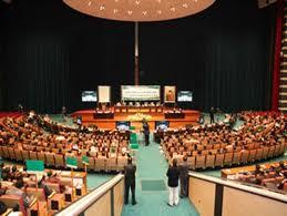 مؤتمر الشعب العام