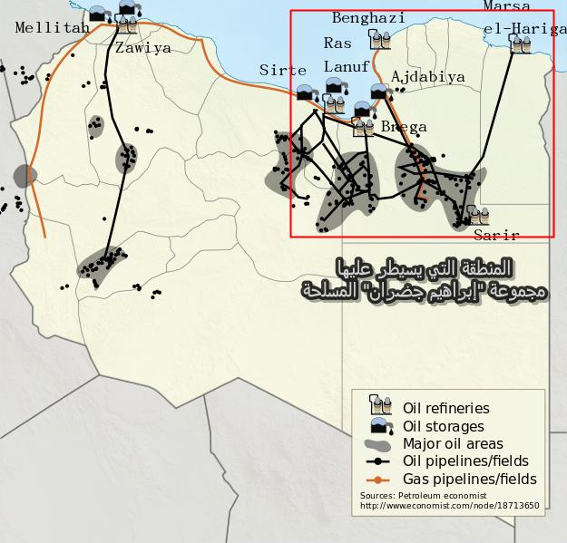 خارطة_الحقول النفطية الليبية