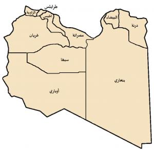 التقسيم الإداري للمملكة الليبية من عام 1963-1969