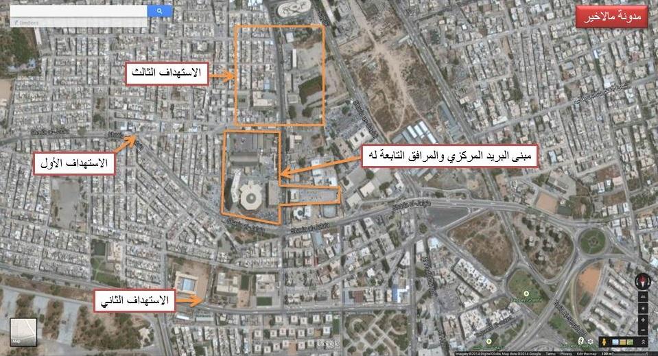 مواقع سقوط القذائف في محيط مبنى البريد المركزي