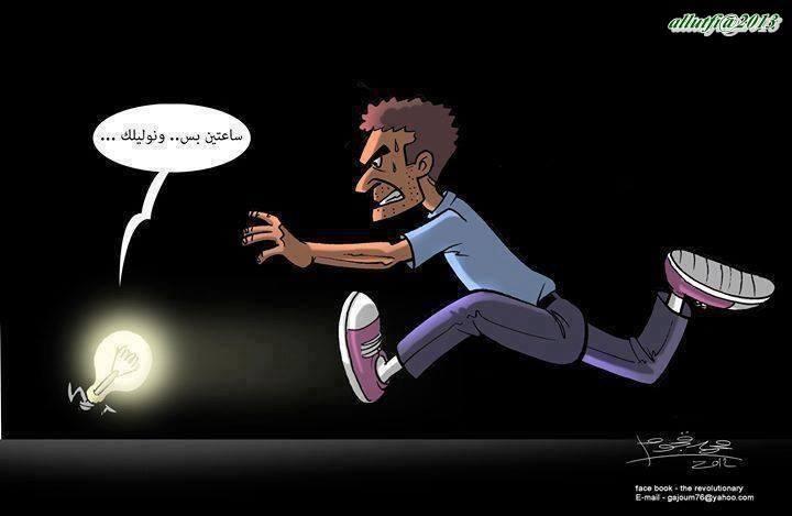 الكهرباء_محمد قجوم