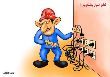 الكهرباء_محمود العمراني