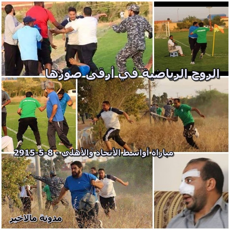 Ettehad_Ahlee_8-5-2015