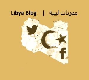 libyablog