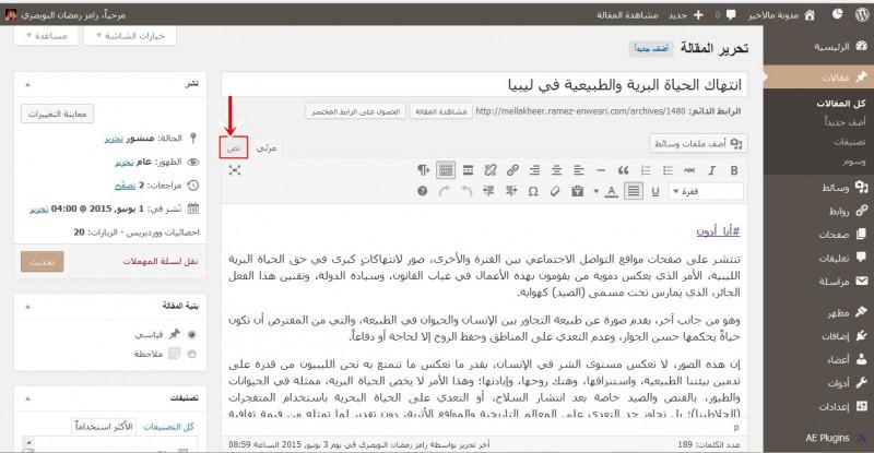 Blogging_2-1