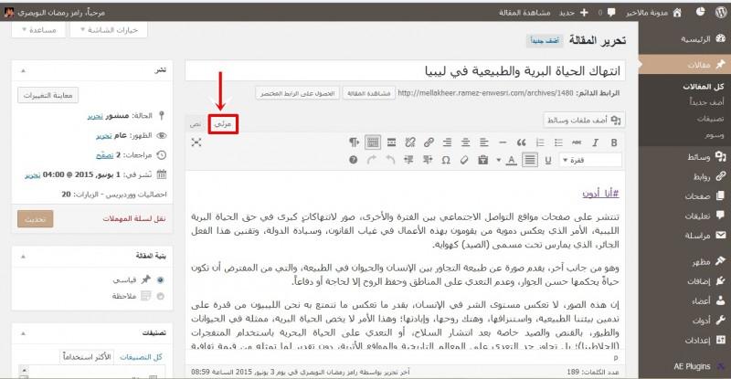 Blogging_2-3