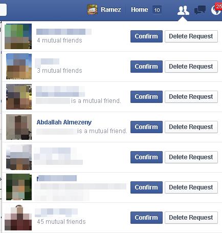 قائمة طلبات الصداقة بحسابي الشخصي على الفيسبوك.