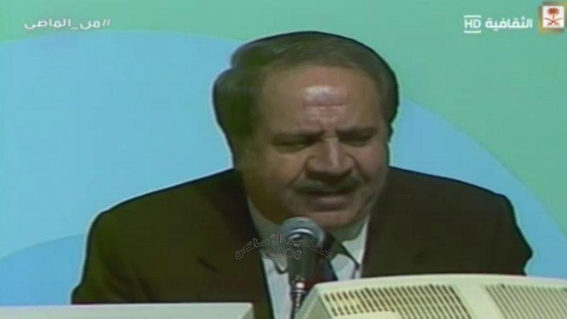 الدكتور عمر الخطيب